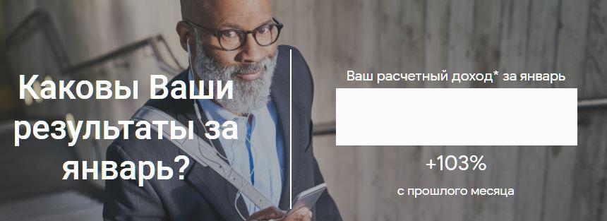 Круть)