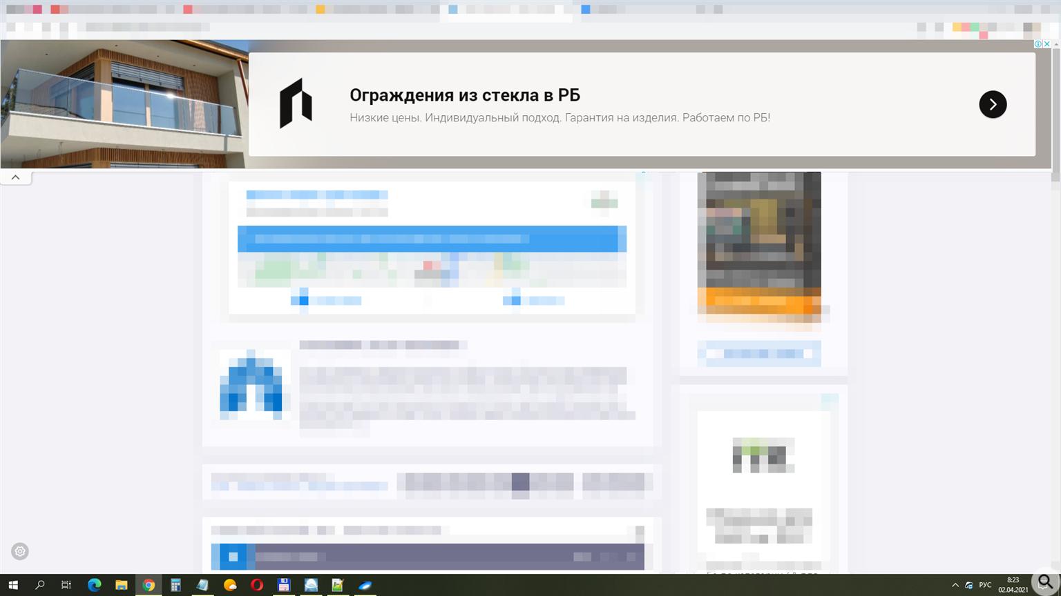 фикс. блок