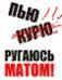 Alexandr_Mrak