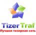 TizerTraf