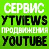 ytviews