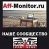 aff-monitor_ru