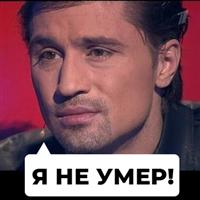 Bilan_Zhiv
