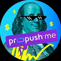 Propush