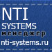 NTI-Manager