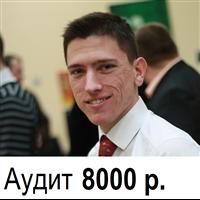 Станислав Романенко