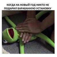 bratka_panya