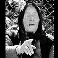 Бабушка Ванга